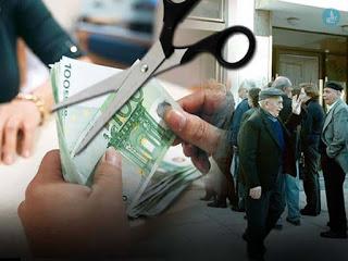 Μείωση στις μηνιαίες αποδοχές μισθωτών και συνταξιούχων από 01-01-2018.