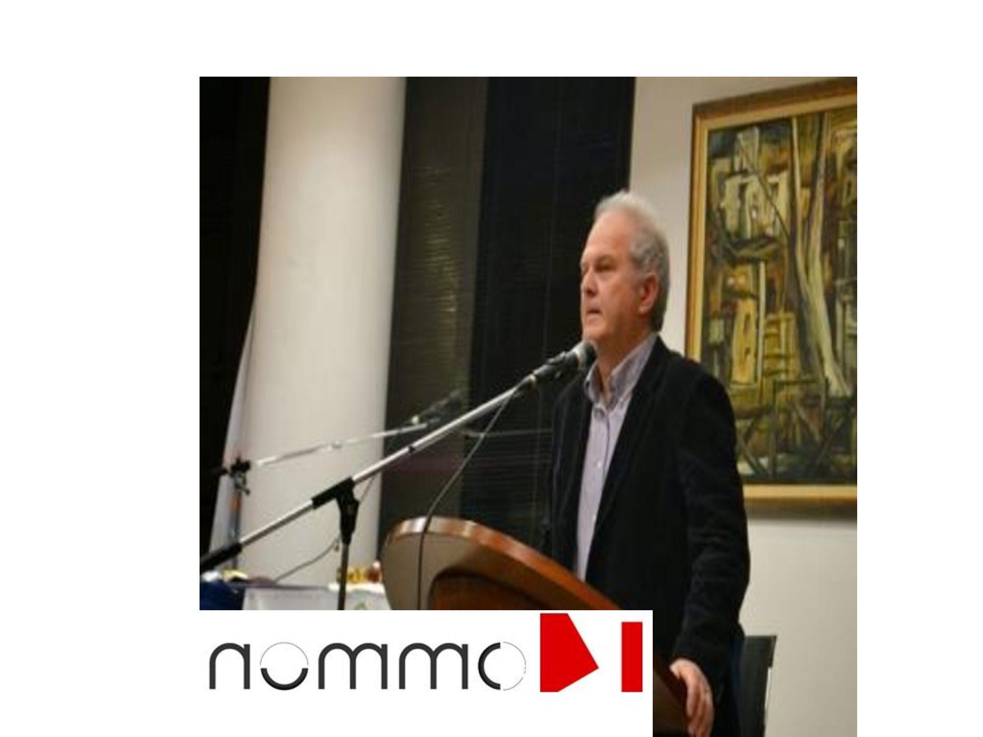 Κώστας Παπαδόπουλος: Μπροστάρης του αντιφασιστικού κινήματος το «Κόντρα στο Ρεύμα Νίκαιας Ρέντη»*