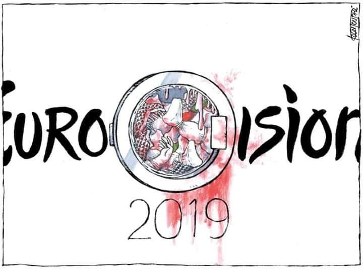 ΦΕΤΟΣ ΔΕΝ ΠΑΜΕ EUROVISION!!!
